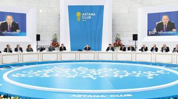 Astana Club: Еуразиядағы жаһандық сын-қатерлер