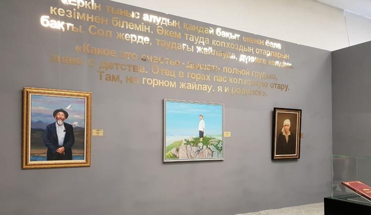 Ұлттық музейде «Үшқоңыр» көрмесі ашылды