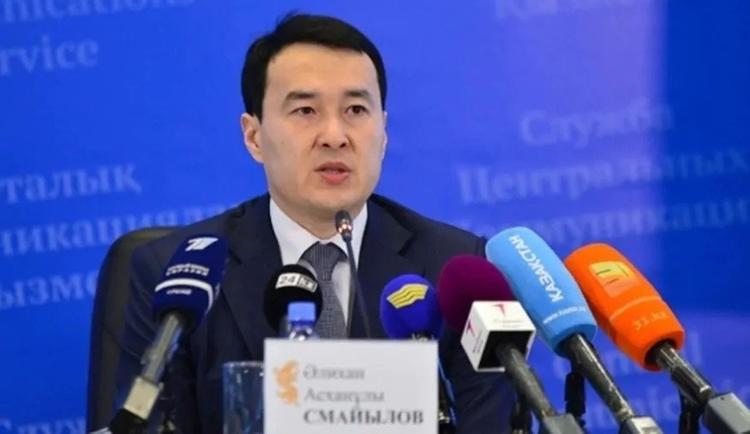 Әлихан Смайылов қаржы министрі болып тағайындалды