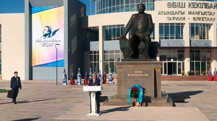 Қ.Тоқаев: Әбіш Кекілбаев – «Қазақстанның еңбек ері» атағын алған тұңғыш қаламгер