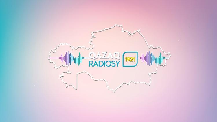Апта тынысы 04.11-09.11.2019