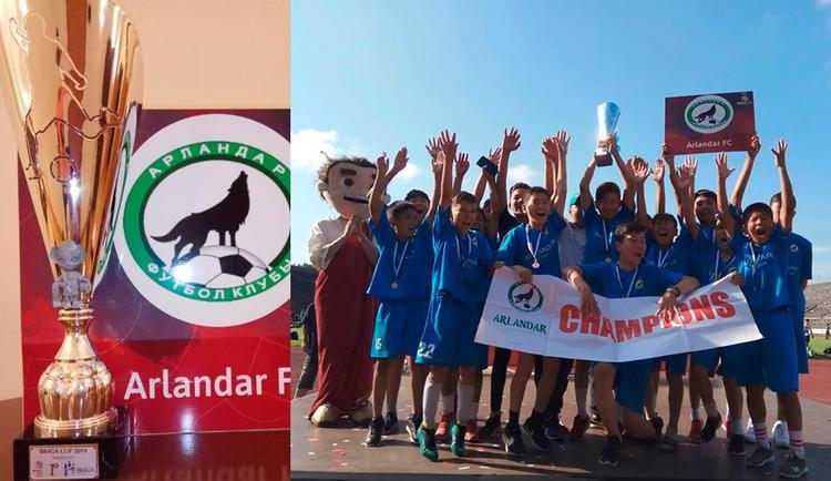 «Арландар» футбол клубы халықаралық Брага кубогын жеңіп алды