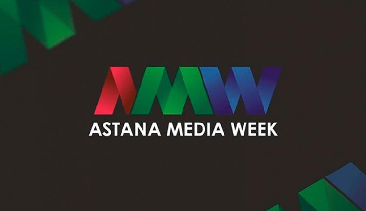 Astana Media Week өз жұмысын бастады