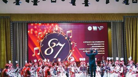 Состоялся концерт ко дню Первого Президента