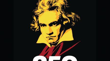 Состоится музыкально-театральное представление посвященное 250-летию Бетховена.
