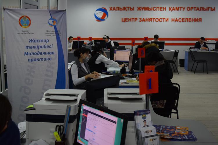 «Еңбек» мемлекеттік бағдарламасымен 1212 елордалық кәсібін бастады