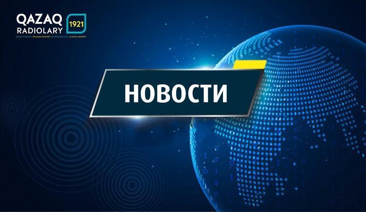 Новости 16:00