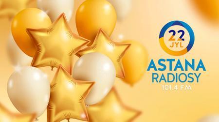 Астана радиосына 22 жыл!