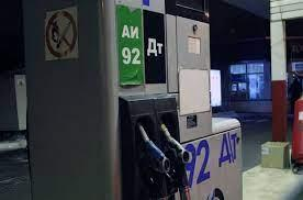 Какие меры принимаются для стабилизации цен на дизтопливо