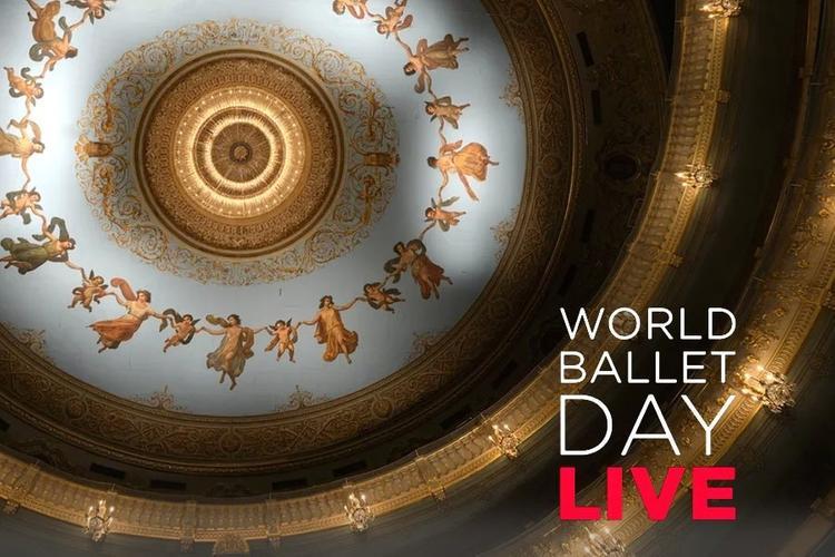 19 қазанда Дүниежүзілік балет күні атап өтіледі