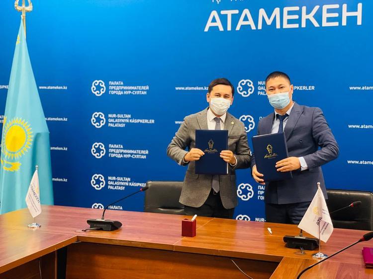 Для предпринимателей проведут бесплатное обучение казахскому языку в Нур-Султане