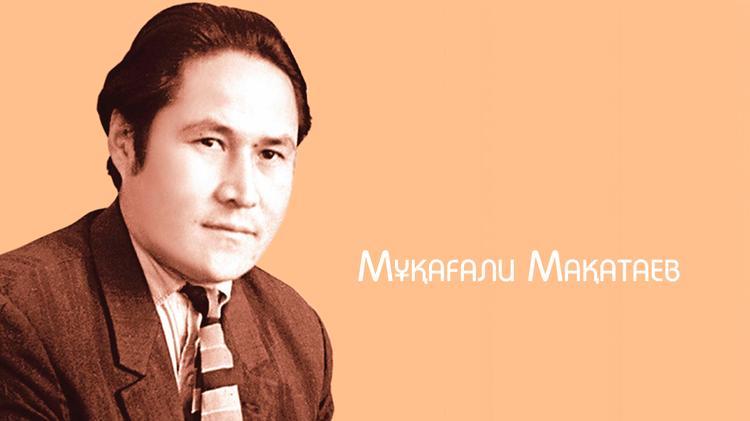 Мұқағали Мақатаев – 90 жыл