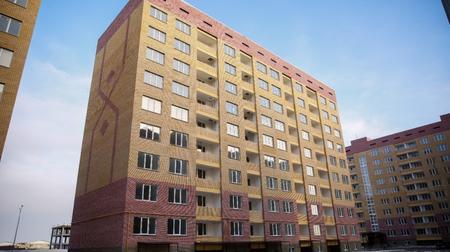 Когда ожидать снижение цен на вторичное жилье, рассказали в Отбасы банке