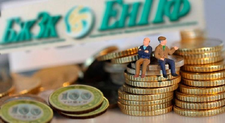Пенсионные накопления казахстанцев превысили 13 трлн тенге