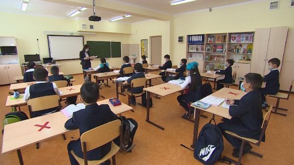 Елімізде 1-5 сынып оқушыларын аралас форматта оқытуға рұқсат етілді