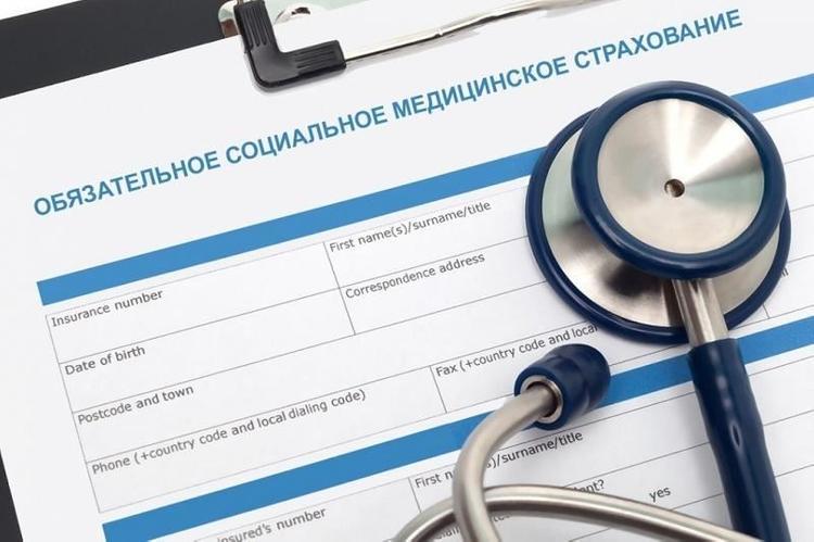 84,4% населения Казахстана застрахованы в системе ОСМС