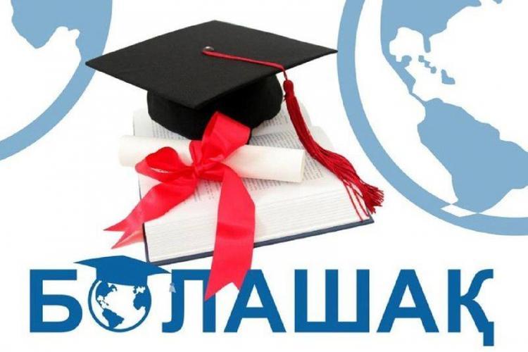 Утвержден список зарубежных вузов для обучения по