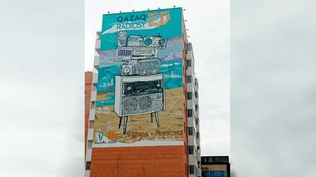 К 100-летию Казахского радио в столице появился мурал