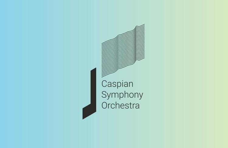Астраханьда Каспий маңы елдерінің симфониялық оркестрі таныстырылады